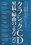 ISBN9784787272348.jpg